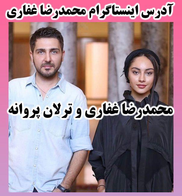 بیوگرافی محمدرضا غفاری بازیگر و همسرش و تصاویر محمدرضا غفاری + اینستاگرام