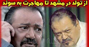 بیوگرافی محمد مطیع بازیگر و علت درگذشت محمد مطيع +تصاویر