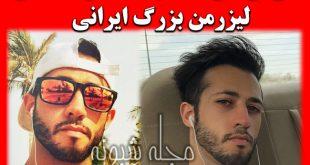 بیوگرافی محسن ضیایی لیزر شو برنده قسمت هفتم برنامه مسابقه عصر جدید