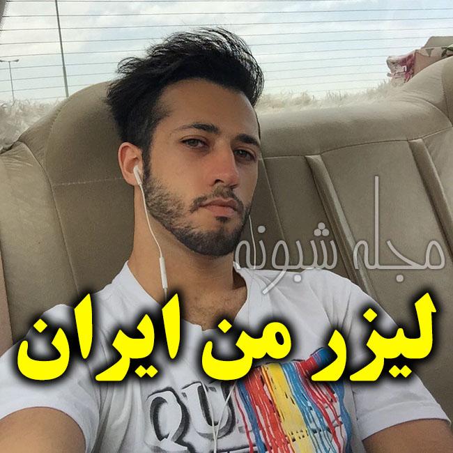 اینستاگرام محسن ضیایی برنده قسمت 7 برنامه مسابقه عصر جدید