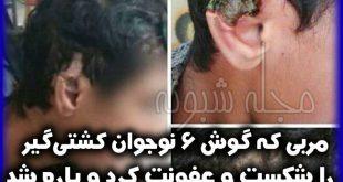 شکستن گوش 6 نوجوان کشتی گیر در شهر نقده توسط مربی کشتی