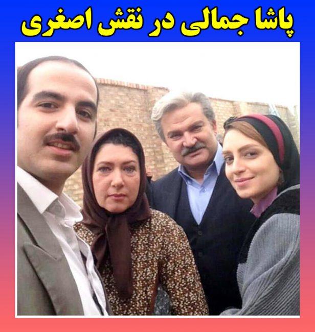 بیوگرافی پاشا جمالی