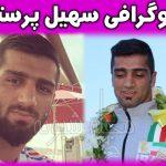 بیوگرافی سهیل پرسته قهرمان کشتی ساحلی جهان +علت درگذشت سهیل پرسته