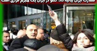 اعتراض مردم گرجستان به کنسرت امیر تتلو مقابل سفارت ایران بیانیه