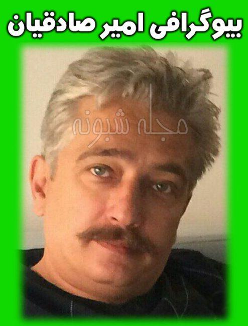 بیوگرافی امیر صادقیان بازیگر + علت درگذشت امير صادقيان