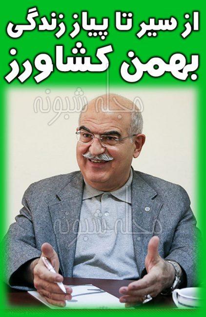بیوگرافی بهمن کشاورز اتحادیه کانون های وکلای دادگستری ایران