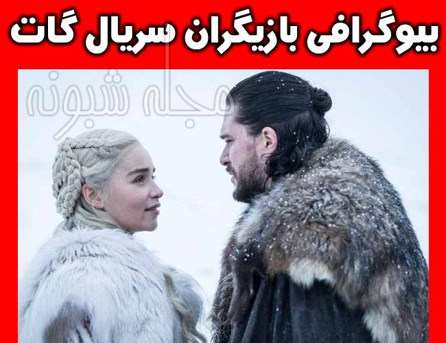 سریال گات Got + خلاصه داستان گیم آف ترونز فصل هشتم