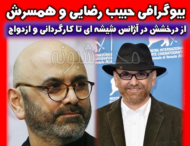 بیوگرافی حبیب رضایی بازیگر و همسرش عکس های حبيب رضايي شبونه