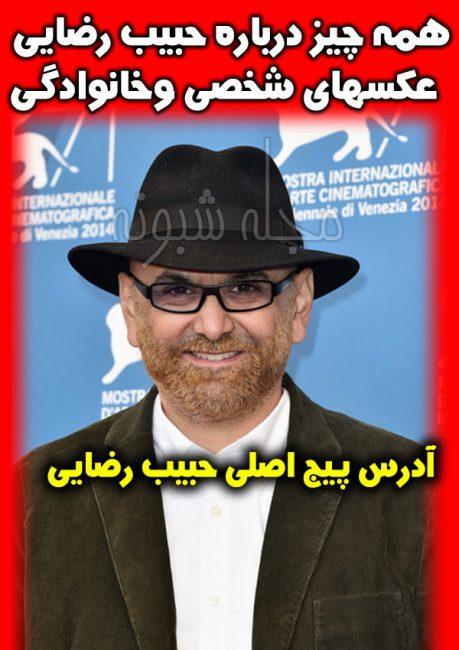 بیوگرافی حبیب رضایی بازیگر + عکس های حبيب رضايي