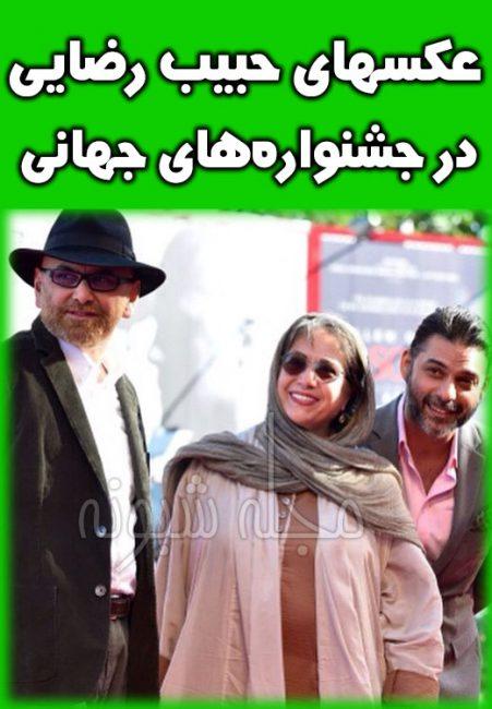 بیوگرافی حبیب رضایی بازیگر و همسرش + عکس های حبيب رضايي