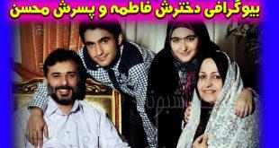 بیوگرافی سید جواد هاشمی و همسرش + پسر و دخترش با تصاویر