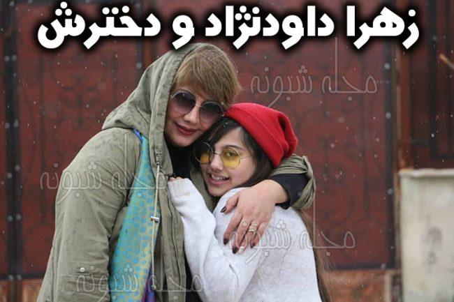 بیوگرافی زهرا داوودنژاد و دخترش یلدا