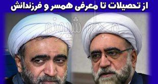 بیوگرافی احمد مروی تولیت آستان قدس رضوی و همسرش + سوابق