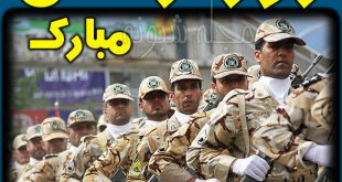 پیامک های تبریک روز ارتش و عکس نوشته روز ارتش پروفایل
