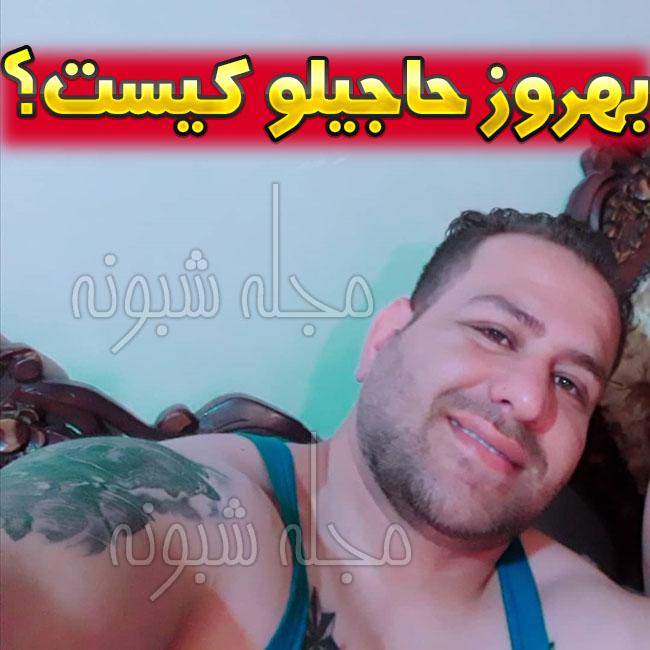 بهروز حاجیلو قاتل روحانی و طلبه همدانی کیست؟ + جزئیات قتل