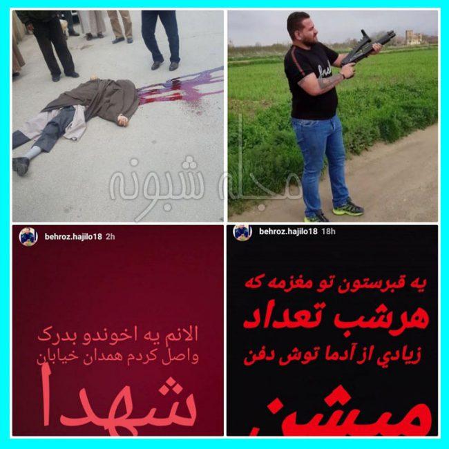 قتل یک روحانی به نام م قاسمی در خیابان شهدا همدان توسط بهروز حاجیلو