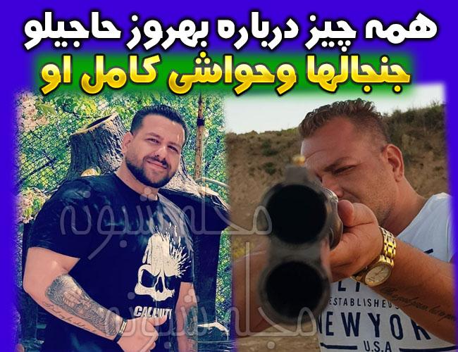 بیوگرافی بهروز حاجیلو و ماجرای قتل یک روحانی در همدان +عکس