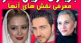 بیوگرافی بازیگران سریال دلدار + سریال های رمضان 98