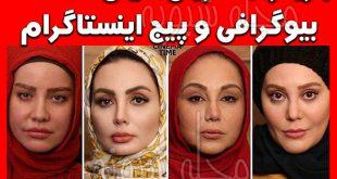 بیوگرافی بازیگران سریال دنیای گمشده + خلاصه داستان