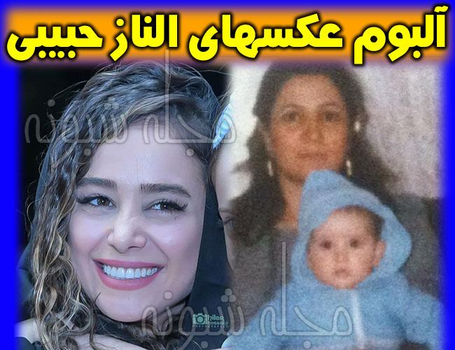 عکس های خفن الناز حبیبی بازیگر نقش شادی در سریال دلدار