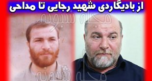 بیوگرافی حاج حسین ساروز مداح + تصادف حاج حسین ساروز
