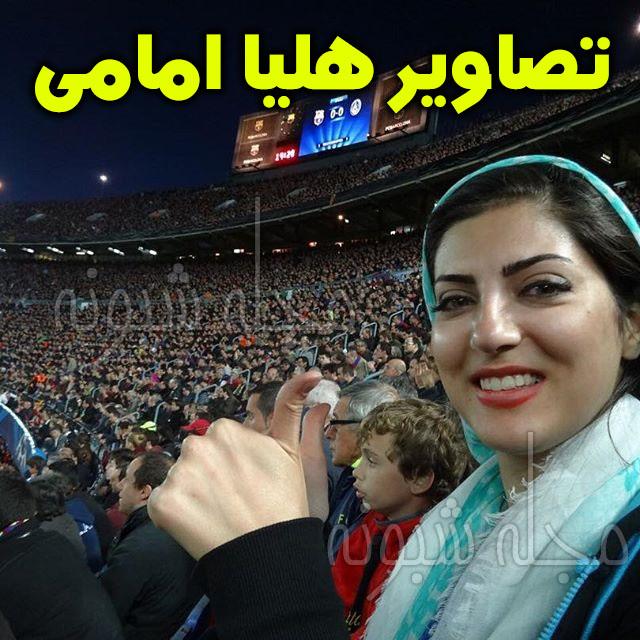 هليا امامي بازیگر نقش مهربانو در سریال از يادها رفته کیست؟ +تصاویر