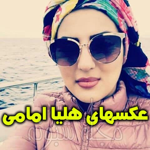 عکس های هليا امامي بازیگر نقش مهربانو در سریال از یادها رفته
