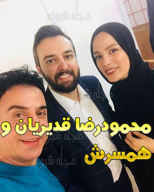 عکس محمودرضا قدیریان و همسرش فرشته آلوسی