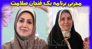 بیوگرافی معصومه پارسامهر مجری و همسرش + تصاویر شخصی