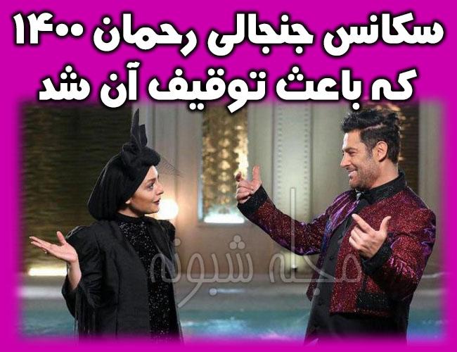 دلیل توقیف اکران رحمان 1400 + صحنه حذف شده فیلم رحمان 1400