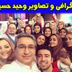 بیوگرافی سید وحید حسینی مجری برنامه مسابقه دستپخت + وحيد حسيني