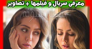 بیوگرافی شادی مختاری بازیگر و همسرش + عکس های شادی مختاری