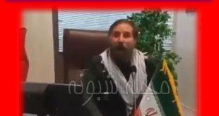 انگلیسی حرف زدن و پیام رئیس شورای شهر خرم آباد و ترامپ