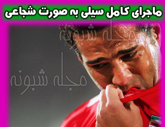 درگیری هواداران تراکتورسازی با مسعود شجاعی و بازیکنان