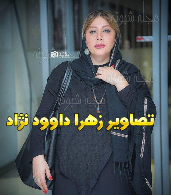 عکس شخصی بازیگر نقش نعیمه در سریال دنگ و فنگ روزگار (زهرا داوودنژاد)