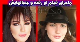 بیوگرافی دارین حمزه بازیگر لبنانی + اینستاگرام دارین حمزه