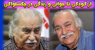 بیوگرافی ابراهیم آبادی بازیگر و همسرش + بیماری ابراهيم آبادي