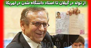 هوشنگ امیراحمدی کیست؟ اتهامات هوشنگ امیر احمدی به ظریف و جنجالها