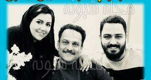 بیوگرافی حسین یاری و همسر و فرزندان + تصاویر خانواده حسين ياری