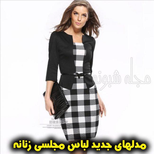 مدل پیراهن و بلوز جدید زنانه + مدل جدید بلوز مجلسی بلند زنانه