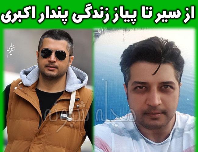 عکس های شخصی پندار اکبری بازیگر