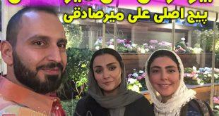 بیوگرافی علی میرصادقی و همسرش مشاور و روانشناس عصر جدید