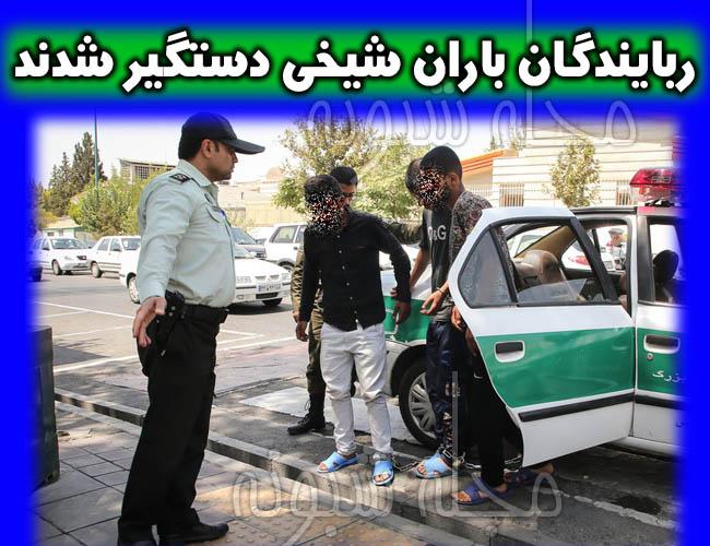 ربایندگان باران شیخی +ماجرای ربوده شدن باران شیخی