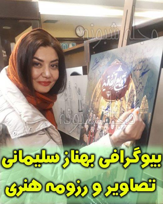عکس های بهناز سلیمانی بازیگر فیلم ساعت صفر بعد از بازگشت به ایران
