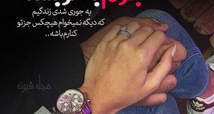 عکس حلقه و دست دو نفره برای استوری و پروفایل + عکس نامزدی و ازدواج