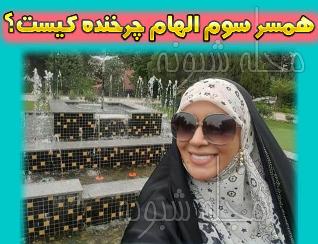 محمد درویشی همسر سوم الهام چرخنده کیست؟ حجت الاسلام سید محمد درویشی