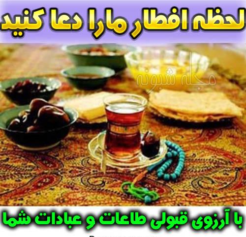 عکس پروفایل التماس دعا + قبولی طاعات و عبادات شما