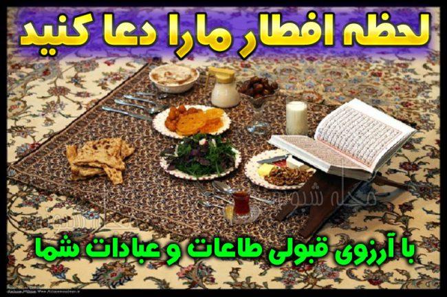 عکس پروفایل التماس دعا + طاعات و عبادات شما قبول