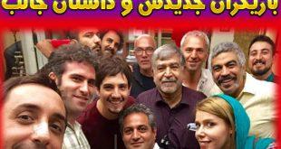 بازیگران سریال فوق لیسانسه ها + زمان پخش و خلاصه داستان فوق لیسانسه ها
