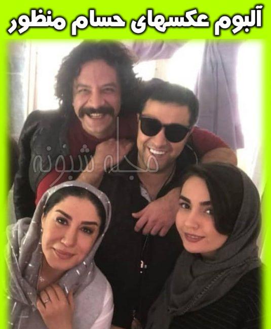 بیوگرافی حسام منظور و همسرش در سریال برادرجان